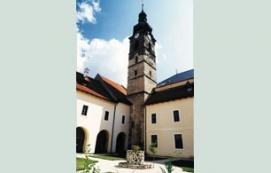 Ferences templom és kolostor Nógrád Látnivalók, Ferences templom és kolostor Látnivalók Nógrádban,