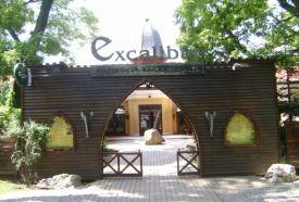 Excalibur Étterem_Kávéház és cukrászda , Excalibur Étterem...