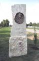 Móricz Zsigmond dombormű: Kiemelt Műemlék látnivaló  - Berekfürdő
