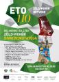 ETO 110: győri Programok, Borászati program