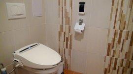 intelligens wc