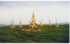 Honfoglalás kori temető_Észak-Magyarország Műemlék , Honfoglalás...