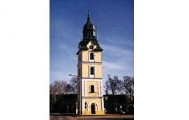 Tűztorony_Észak-Magyarország Műemlék , Tűztorony...