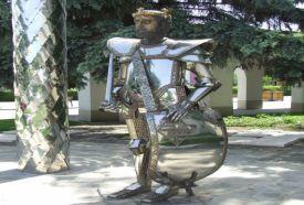 II. Lajos szobor_Pécs és környéke Köztéri szobor , II. Lajos szobor...
