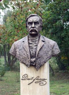 Deák Ferenc mellszobra_Észak-Alföld Műemlék , Deák Ferenc mellszobra...