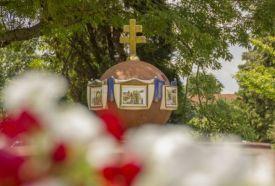 Országalmás csobogó_Dél-Dunántúl Köztéri szobor , Országalmás...